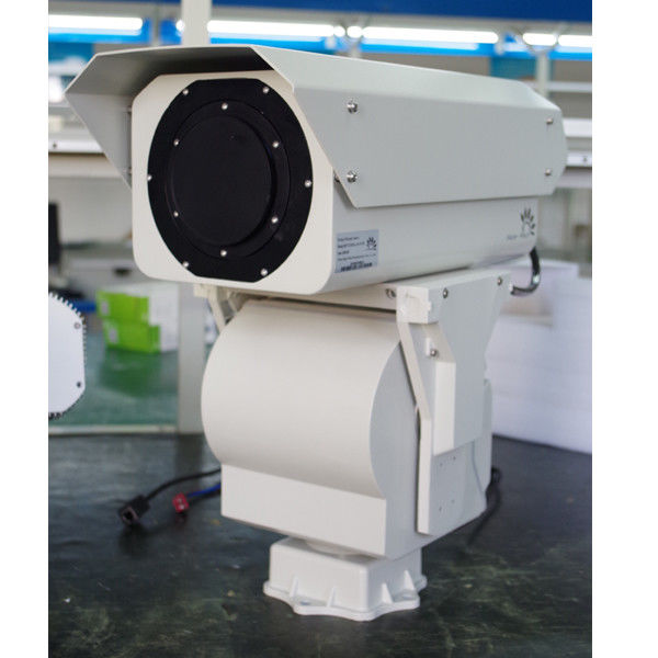 3 Km IR Long Distance Surveillance Camera Stable Operating Temperature